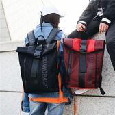潮牌情侶書包男女時尚潮流個性高中學生後背包韓版百搭街頭背包潮  卡布奇諾