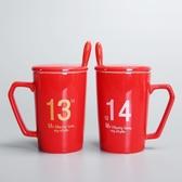結婚禮物訂婚陶瓷雙喜杯禮盒紅色杯婚慶一對情侶馬克水杯免費刻字