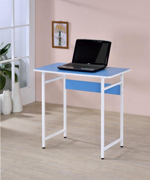 ONE HOUSE-DIY-超便利電腦桌/書桌/會議桌/工作桌/學生書桌/藍色購買區
