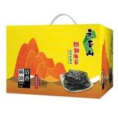 元本山朝鮮海苔禮盒24包【愛買】
