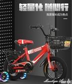 自行車3歲寶寶腳踏單車2-4-6歲男女小孩6-7-8-9-10歲折疊童車 YXS  【快速出貨】