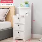 床頭櫃 簡約現代臥室簡易床邊櫃歐式仿實木...