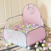 海洋球兒童加厚波波球寶寶游樂場玩具球池圍欄嬰兒彩色球可咬zzy8116『美好時光』