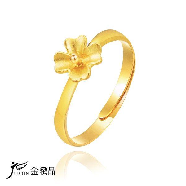 恬花飄香黃金戒指