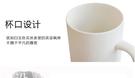 無名器杯子陶瓷馬克杯大容量帶蓋勺簡約辦公...