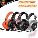 [ PC PARTY ] 美洲獅 COUGAR Phontum Essential 耳機麥克風