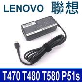 聯想 LENOVO 65W 原廠規格 TYPE-C 變壓器 ThinkPad X1 Tablet Yoga Carbon X1c-5th yoga 370 720-12ik