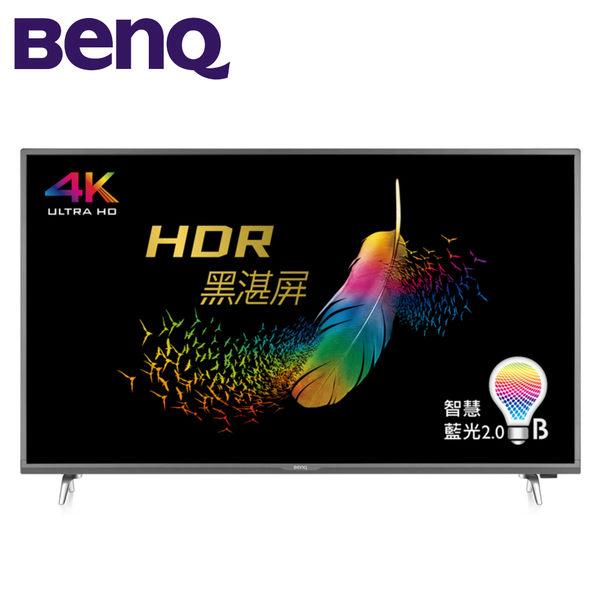 BenQ50型藍光液晶螢幕