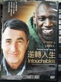 挖寶二手片-Z83-034-正版DVD-電影【逆轉人生/Intouchables】-真人真事改編( 直購價)