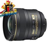 【24期0利率】NIKON AF-S 24mm f1.4G ED 榮泰公司貨 大光圈 超廣角鏡頭 24 F1.4 G