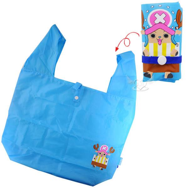 航海王海賊王喬巴購物袋折疊式隨身攜帶手提袋 348727【77小物】