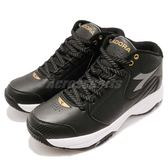 DIADORA 籃球鞋 黑 白 炫光籃球鞋 輕量化彈性中底 基本款 運動鞋 男鞋【PUMP306】 DA7AMB5520