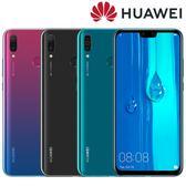 【華為HUAWEI Y9 2019】 (4G/64G) 全面屏6.5吋大螢幕八核心智慧型手機