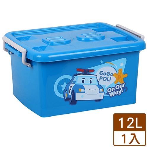 HOUSE 波力300整理箱附蓋-SS(藍色波力)【愛買】