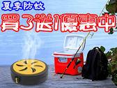 【JIS】A106 攜帶式蚊香盒 腰掛蚊香盒 安全蚊香器 蚊香盤 驅蚊盒 防蚊 防蟲  買三送一