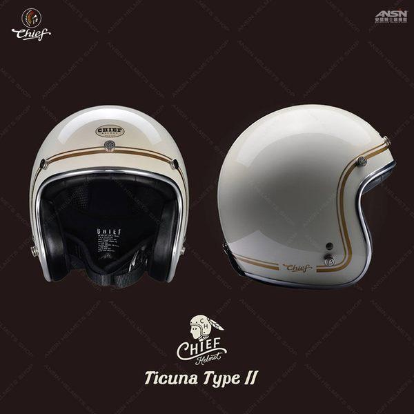 [中壢安信]CHIEF 美式 復古帽 Ticuna 白色 偉士牌 檔車 GOGORO 半罩 復古金色拉線 安全帽