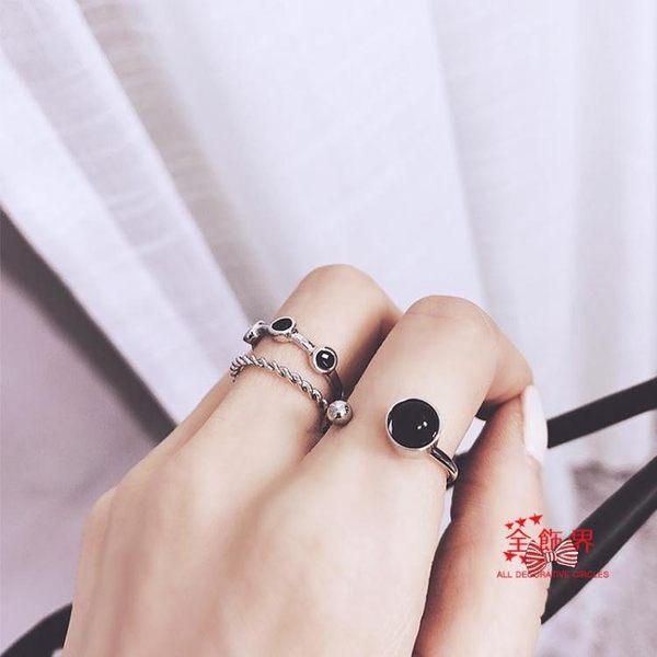 指環套裝 朋克關節戒指女時尚個性套裝組合指環復古冷淡風戒子小眾設計