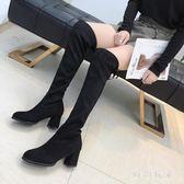 長筒靴女過膝2018秋季新款粗跟高跟鞋韓版百搭高筒靴子 ysj98【時尚玩家】