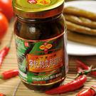 寧記.剝皮脆辣椒(245g/罐,共兩罐)﹍愛食網