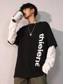 假兩件t恤男長袖潮牌嘻哈秋季寬鬆ins港風學生韓版情侶裝上衣潮流 台北日光