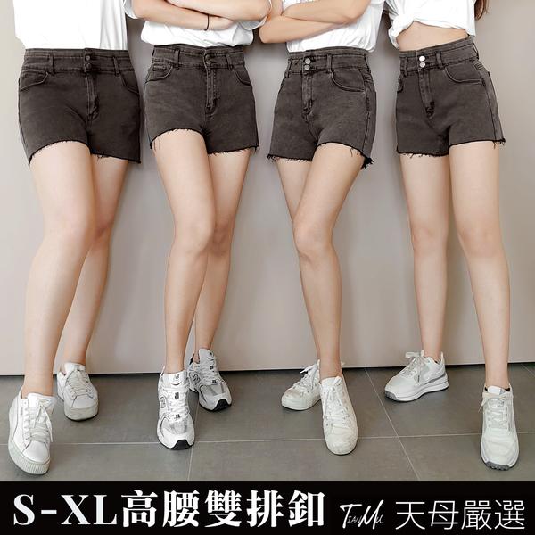 【天母嚴選】雙排釦抽鬚水洗高腰牛仔短褲S-XL
