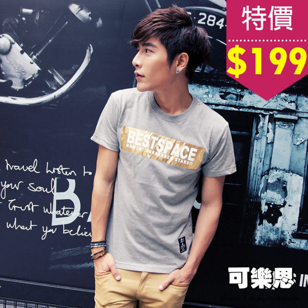 特價出清$199『可樂思』燙金橫排英文字母圖樣短袖T恤-共三色【JTJ1292】