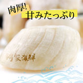 【日本北海道】生食級生干貝S (約31-35顆)1Kg±5%/盒#刺身#乾煎#生干貝#鮮甜#厚實飽滿#生食級認證