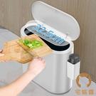 夾縫垃圾筒家用有蓋衛生間帶蓋客廳廚房廁所垃圾桶【宅貓醬】
