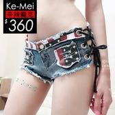 克妹Ke-Mei【AT49965】JAZZ辛辣龐克國旗刺青側摟空綁帶牛仔短褲