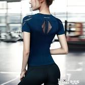 瑜伽上衣 運動上衣女彈力緊身透氣顯瘦高強度健身服跑步速干t恤短袖瑜伽服