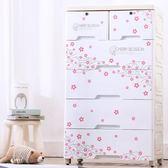 優惠兩天加厚特大號多層抽屜式收納櫃子儲物櫃兒童寶寶衣櫃塑料五斗整理箱 jy