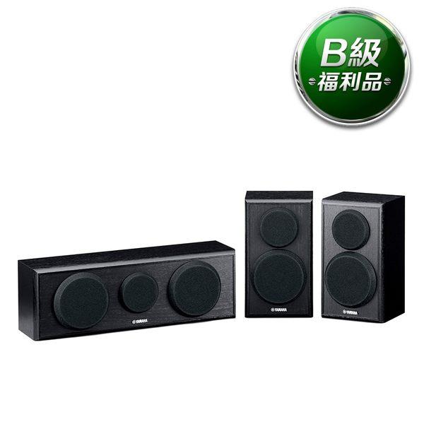 【B級福利品】Yamaha NS-P150 揚聲器(一組三隻,中置+環繞*2)