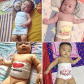 3條裝嬰兒護肚子純棉肚圍新生兒肚兜兜春夏透氣寶寶護肚臍圍薄款  范思蓮恩