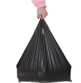 加厚中號背心垃圾袋 黑色家用大號特厚一次性通用手提式拉圾袋