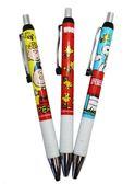 【卡漫城】 Snoopy 原子筆 紅黃藍 三支組 藍墨 ㊣版 史奴比 史努比 彩色墨水 自動筆
