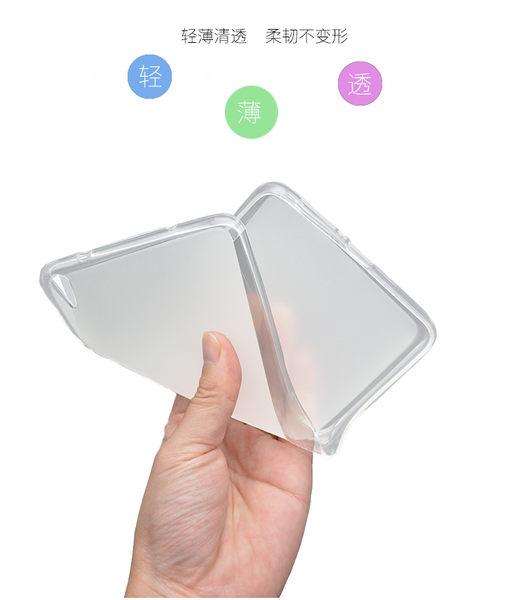 夏普 SHARP Z3  5.7吋 TPU軟殼 透明殼 保護殼 背蓋殼 手機殼 清水套 保護套 透明套