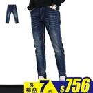 長褲-深刷痕彈力牛仔褲-刷痕設計款《9990717》藍色『RFD』