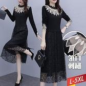 刺繡花瓣領蕾絲拼接洋裝 L~5XL【594486W】【現+預】-流行前線-