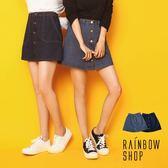 排釦大口袋鬆緊A字牛仔裙-I-Rainbow【A90-9620-11】