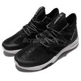 【六折特賣】Reebok 休閒鞋 Hayasu 黑 白 白底 跳舞鞋 運動鞋 反光 女鞋 【PUMP306】 AQ9883