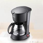 220V KFJ-403 美式家用全自動咖啡機 滴漏式咖啡壺 煮茶機【米娜小鋪】