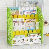 兒童書架寶寶簡易卡通圖書籍書櫃幼兒園繪本架小孩塑料宜家收納架