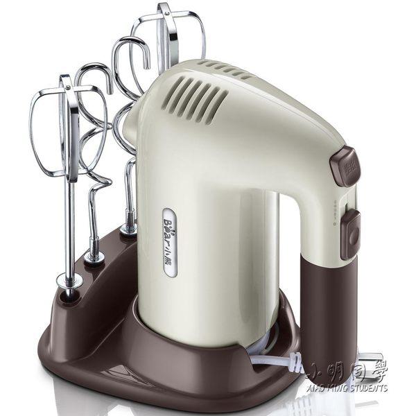 電動手持攪拌奶油和麵機烘焙
