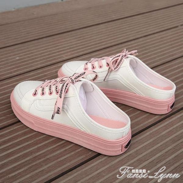 無后跟懶人鞋女2020夏季新款韓版ulzzang帆布鞋平底小白鞋半拖鞋 范思蓮恩