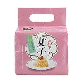 伴天下女子薑黃黑胡椒拌麵63.5Gx5【愛買】