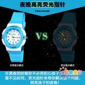 國錶兒童手錶小學生女孩指針石英錶發光防水男孩果凍可游泳電子錶