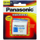 [ 中將3C ]   Panasonic 照相機用鋰電池  CR-P2 / CR-P2W/C1B    (PA-CRP2 )