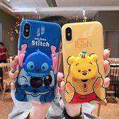 【SZ15】卡通維尼熊史迪奇氣囊支架 iphone xs max 手機殼 iphone 7 plus手機殼 iphone 6s plus 手機殼 XR