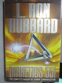 【書寶二手書T9/科學_ZKR】Dianetics 55!_L.Ron Hubbard_未拆
