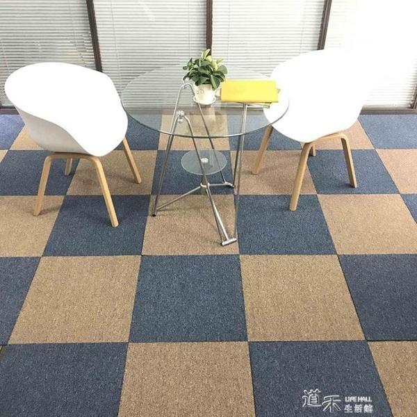 現貨 拼接地毯  拼接地毯方塊地板墊子臥室房間PVC地墊大面積家用拼圖辦公室進門 【喜慶新年】